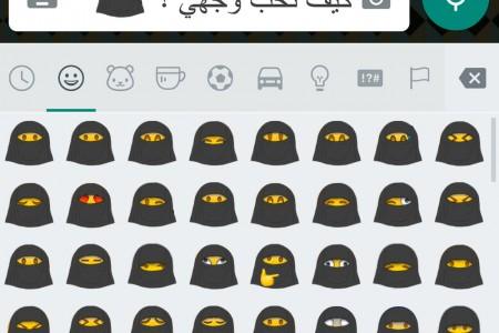Saudi-Emojis-2